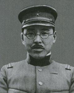 Amakasu-Masahiko--1923.jpg