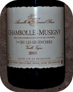 Bourgogne-2012 0134