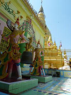 02 Mandalay - Sagaing hill 13