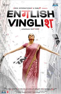 English-Vinglish-Poster.jpg