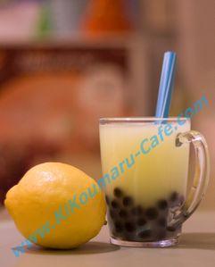 WEB Calpico Lemon