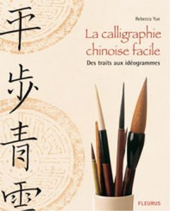 calligraphie-chinoise-facile-1700-450-450.jpg