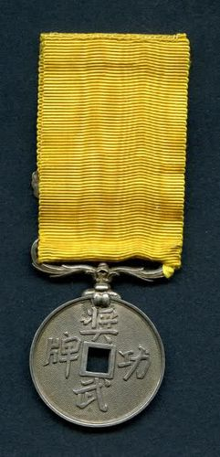 Medaille-Tai-Ping-Francaise-copie-4.jpg
