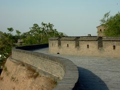 07 Pingyao - Remparts 02