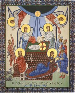 Nativity Icon2[1]-copie-1