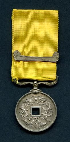 Medaille-Tai-Ping-Francaise-copie-3.jpg