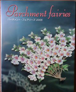 Parchment Fairies 2005