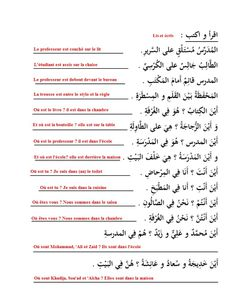 traduction phrase page 49