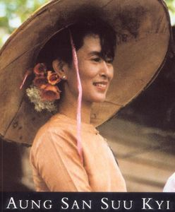 suukyi