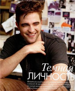 Robert Pattinson - Elle Russia 1