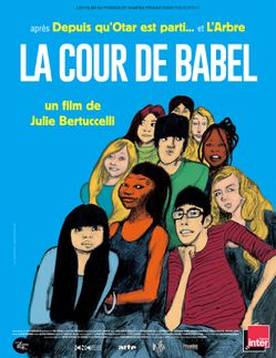 Cour_Babel.jpg