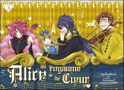 Alice-au-royaume-de-Coeur-T.3.jpg