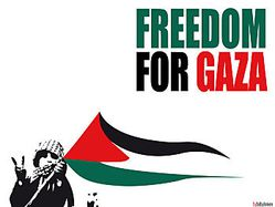 Freedom-Gaza.jpg