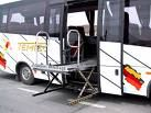 bus-accessible-fauteuil-roulant.jpg