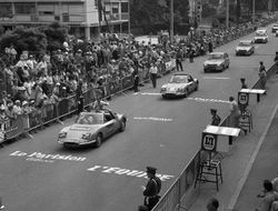 Matra 530 Europe 1 Tour de France 1969