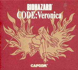 biohazard code veronica dream