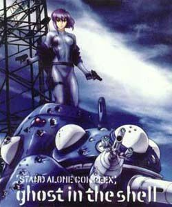 Gits_sac_poster_v.jpg