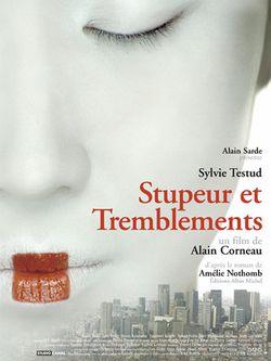 stupeur_et_tremblements-film-testud-corneau.jpg