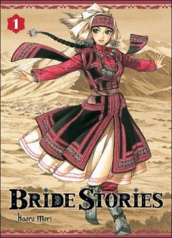 bride-stories-tome-1-couverture-kaoru-mori