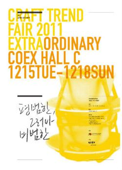 Craft-Trend-Fair-Seoul.jpg