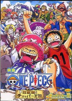 One Piece Film 3 VOSTFR