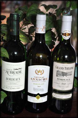 Bordeaux-1.jpg