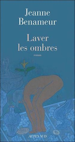 laver-les-ombres.jpg