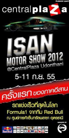 Isan Motor show 2012 Central Plaza