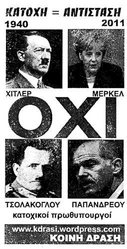 Tract OXI