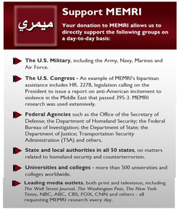 Memri-capture-2.png
