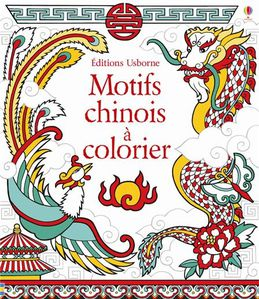 chinese_patterns_to_colour_cover_f.jpg