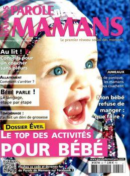 Parole-de-mamans---Printemps-2012.jpg