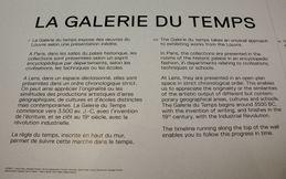 Louvre-Lens Galerie du Temps 1