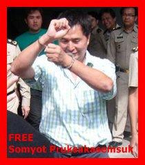Somyot6.png