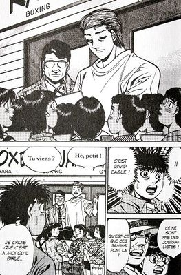 Ippo T.XII 2