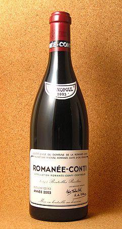 9-Romanee-Conti-2003.jpg