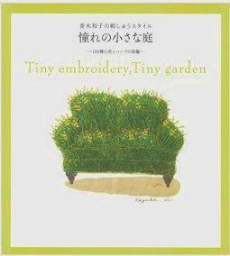 K-A-Tiny-garden-reedition-copie-1.JPG