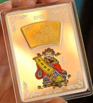 lingot d'or pour l'année du tigre