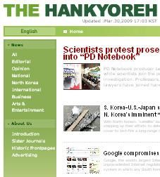the-hankyoreh-epaper.jpg