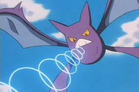 Brock_Crobat_Supersonic.png