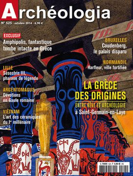 la-grece-des-origines pdt hd 4058
