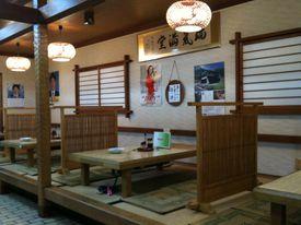 Koyasan3a---restaurant.JPG