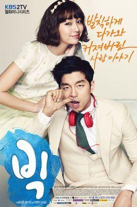 big-drama-poster