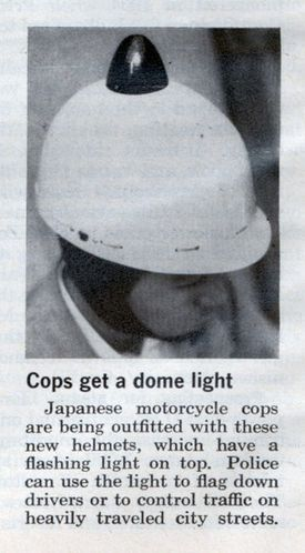 lrg_cop_dome_light.jpg