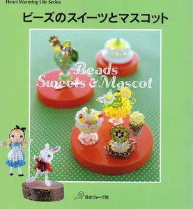 beads sweets and mascot