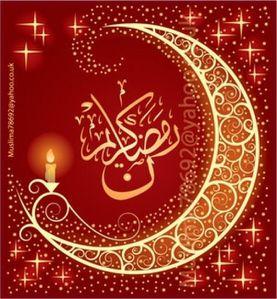 Ramadan-2010-MAROC---11.jpg