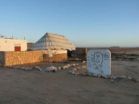 123-Bedouin.jpg