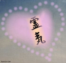 Coeur rose-kanji-RG-GM