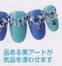 nail max collection mars 2011-jewels