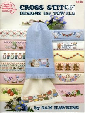 American school of needlework no 3503 - Linges